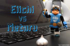 Eiichi vs Metaru