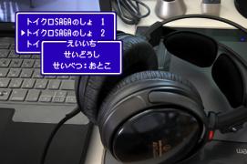 トイクロSAGAの書 FF Ver.1.19
